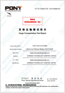 Lithium battery transportation test report